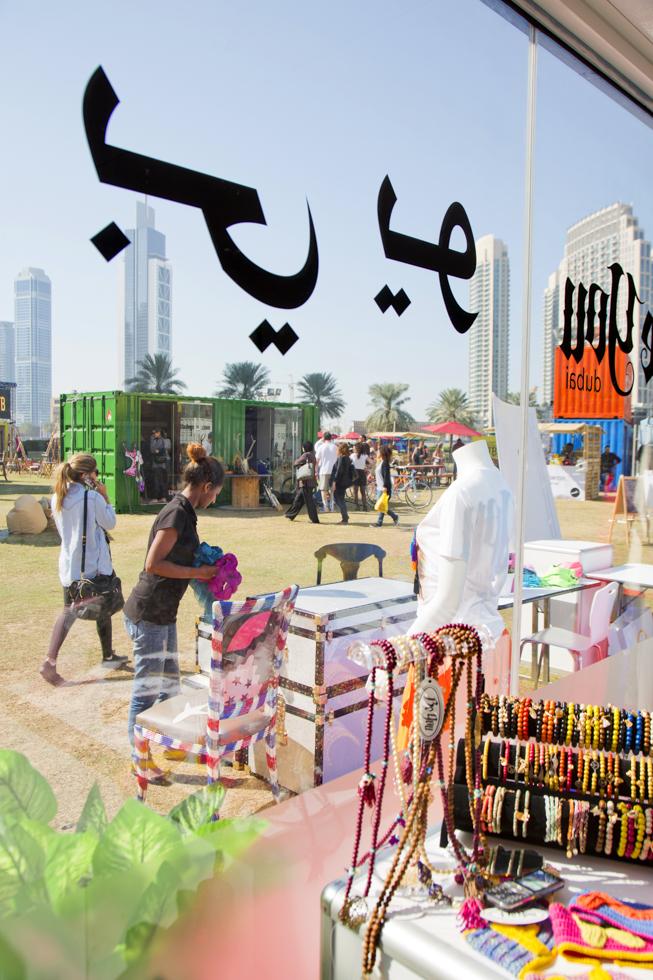 VAE, Vereinigte arabische Emirate, Dubai, Burj Khalifa Areal, Pop-Up Stores, lifestyle, Hochhääuser, Einkaufen, Geschäfte  Engl.: UAE, United Arab Emirates, Dubai, Burj Khalifa area, pop-up stores, lifestyle, high-rise buildings, Shopping, shops